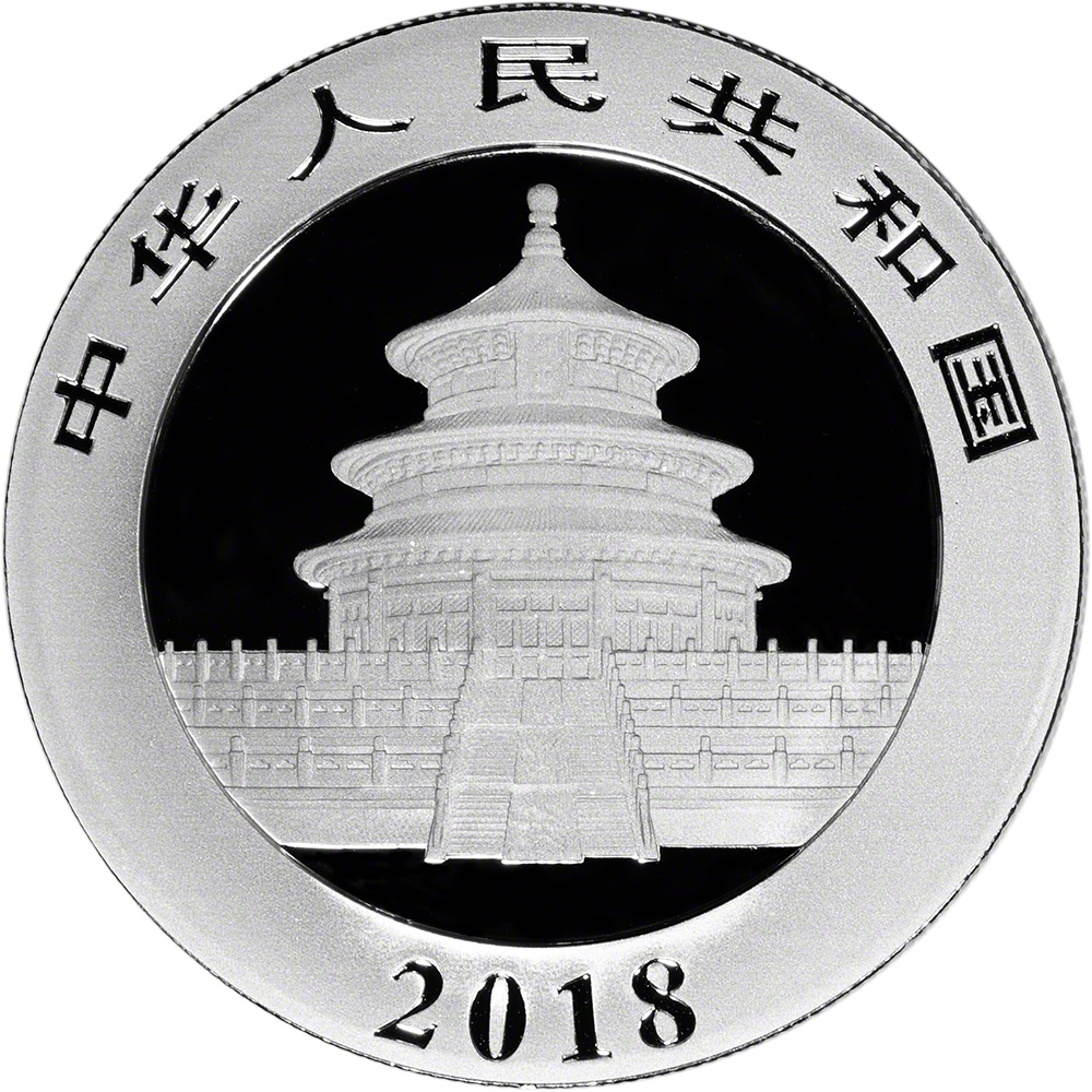 First Strike 2018 China Silver Panda 30 g 10 Yuan PCGS MS69