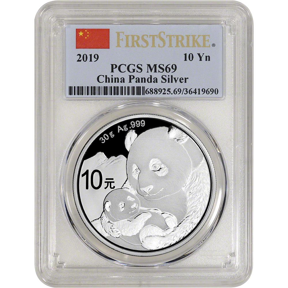 PCGS MS69 2012 China Panda 10 Yuan First Strike 1 OZ Fine Silver Coin